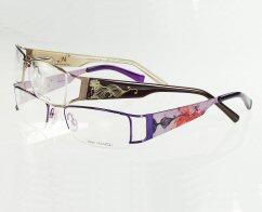 6543e58c6aa68 Grupo Tecnol lança coleção de óculos Nina Moraes para Jean Monnier