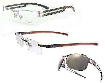 Óculos TAG Heuer e ÖGA - solares e receituários fb9b269ad4