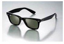 Óticas Carol disponibiliza óculos para presentear no Dia das Crianças c37e801ca0